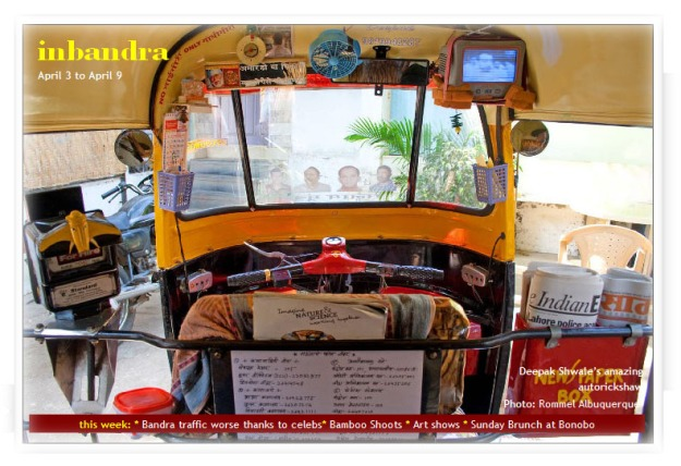 rickshaw-confort1