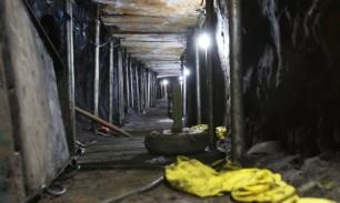 tunel banco do brasil